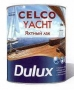 Dulux Celco Yacht 20