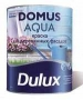 Dulux Domus Aqua